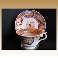 Hilditch Cup & Saucer, Chinoiserie Pattern, Antique Early 19th C English