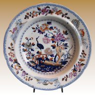 ". Davenport Stone China Soup Bowl Plate, English Chinoiserie ""Stork"", Antique Early 19th C"