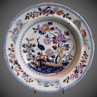 "Antique Soup Bowl/Plate, Chinoiserie ""Stork"",  Davenport Stone China, Early 19th C"