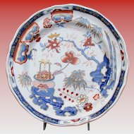 Minton Plate, Antique 19th C English Chinoiserie, Imari Colors