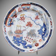 Minton Plate, Antique 19th C English Chinoiserie, Imari Colors
