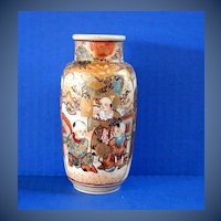 Antique Satsuma Vase, 19th C Japanese, Meiji Era