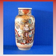Satsuma Vase, 3 Boys Studying, Antique 19th C Japanese, Meiji Era