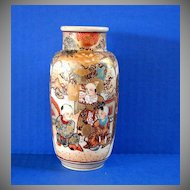 Satsuma Vase, 3 Boys Studying, Antique 19th C Japanese, Meiji Era