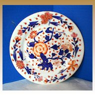 John Rose Coalport Plate, English Imari, Antique Early 19th C Porcelain