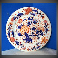 Antique English Imari Plate, Coalport,  Early 19th C