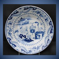 Antique English Porcelain Bowl, Blue & White Chinoiserie,  Rathbone,  Early 19th C