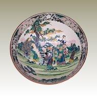 Ko Kutani Bowl, Large, Antique Japanese, Green,  Meiji Era