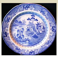 """Antique Mason's Ironstone Plate, """"Turners Willow"""",  Impressed Mark, Early 19th C"""
