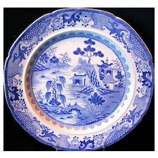 """Mason's Ironstone Plate, """"Turners Willow"""",  Impressed Mark, Antique Early 19th C"""