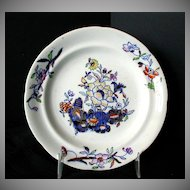 Davenport Muffin Plate, Stone China,  Antique Early 19th C English