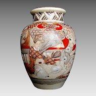 Satsuma Tea Jar/Tea Caddy, Antique 19th C  Japanese Meiji Era