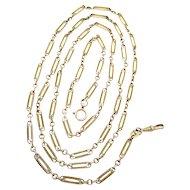 Antique German KOLLMAR JOURDAN Yellow & Rose Gold Plated Long Guard Fancy Chain Necklace