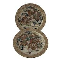 Pair of Meiji Period Japanese Satsuma Plates Warriors