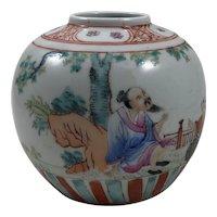 Chinese Porcelain Qing Dynasty Famille Verte Globular Ginger Jar Vase