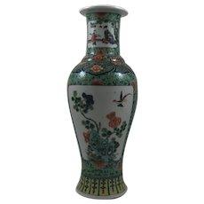 Antique Chinese Porcelain Famille Verte Vase Bearing Kangxi Marks