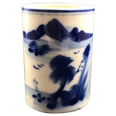 Vintage Unmarked Chinese Porcelain Blue and White Brush Pot