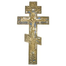 Russian Brass Icon: Wall Cross