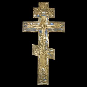 Russian Brass Icon: Wall Cross