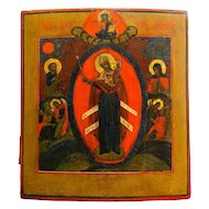 Russian Icon: Joy Of All Who Suffer