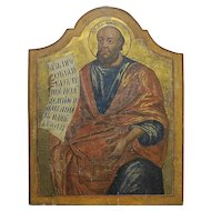 Russian Icon: Prophet Gedeon