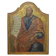 Russian Icon: Prophet Gedeon