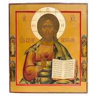 Russian Icon: The Almighty Lord