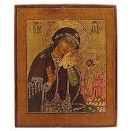 Belarusian Icon: Assuage My Sorrows