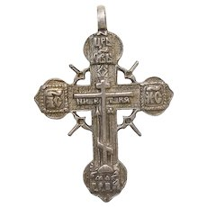 Russian 17th Century silver cross, Moscow