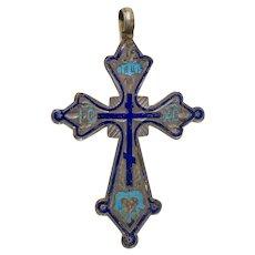 Russian silver cross, 19th Century