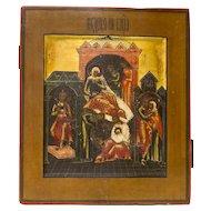 Russian Icon: Nativity Of The Virgin