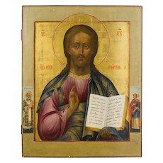Russian Icon: Christ Pantocrator
