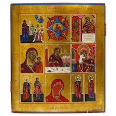 Russian Icon Nine Part
