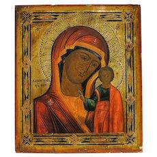 Russian Icon: Kazanskaya Mother Of God