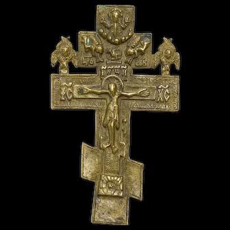 Russian Bronze Cross
