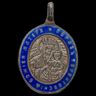 Russian 19th c. small icon-pendant