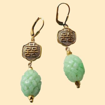 Vintage Chinese Jade Earrings