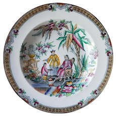 """Beech andHancock B&H Pekin Plate  COLLECTIBLE and in Great condition! 10.5"""""""