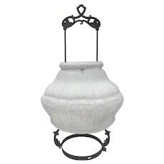 Aladdin Model 7 Hanging Bracket & Lamp Shade