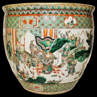 An Antique Chinese Tongzhi Qing Dynasty Large Porcelain Fish Bowl c. 1870