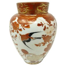 Japanese Kutani Ginger Jar