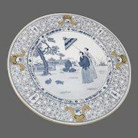 Ardalt Blue & White  Platter  2 Geisha in Garden  ~ Hong Kong