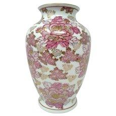 Japanese Hand Painted Gold Imari Arita Ware Vase ~ Pink Peonies