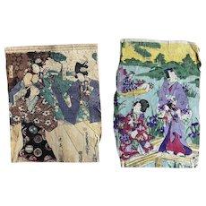 14 Japanease Print - Estampe Japonaise c. 1830
