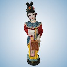 Chinese Cloth Doll of Good Fortune made in Taiwan