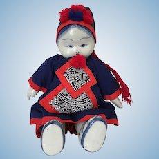 Delft Doll