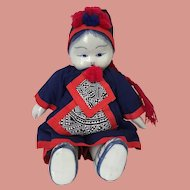 Vintage Delftware Dutch Oriental Pottery Doll