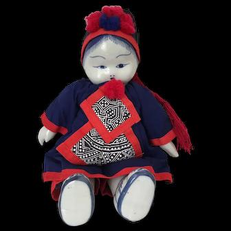 Vintage Delftware Dutch Oriental Pottery Doll