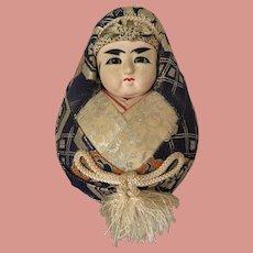 Japanese Folk Doll Hina Daruma