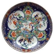 Japanese Decorative Plate Arita ,Tezuka Kinsei, Tokuyama